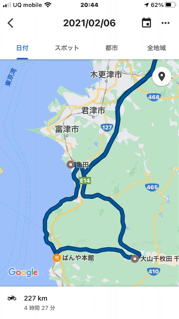 f:id:AkasakaIchiro:20210211162401p:image