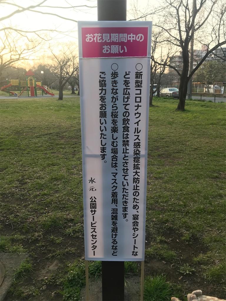 f:id:AkasakaIchiro:20210328165858j:image