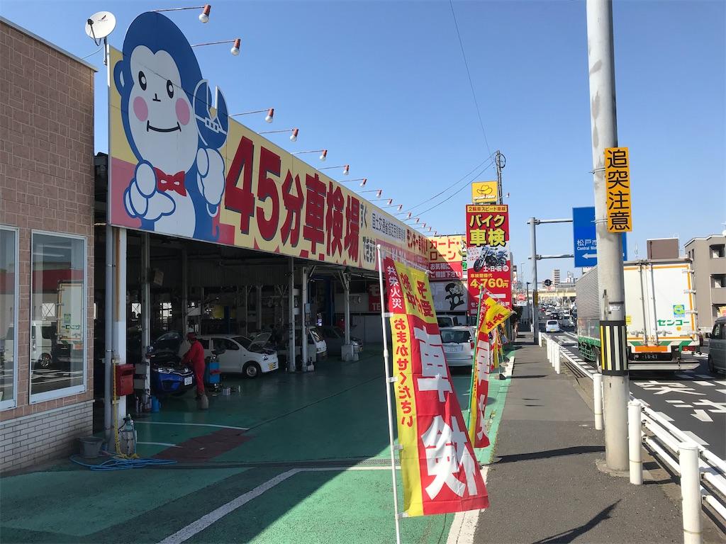f:id:AkasakaIchiro:20210410173855j:image