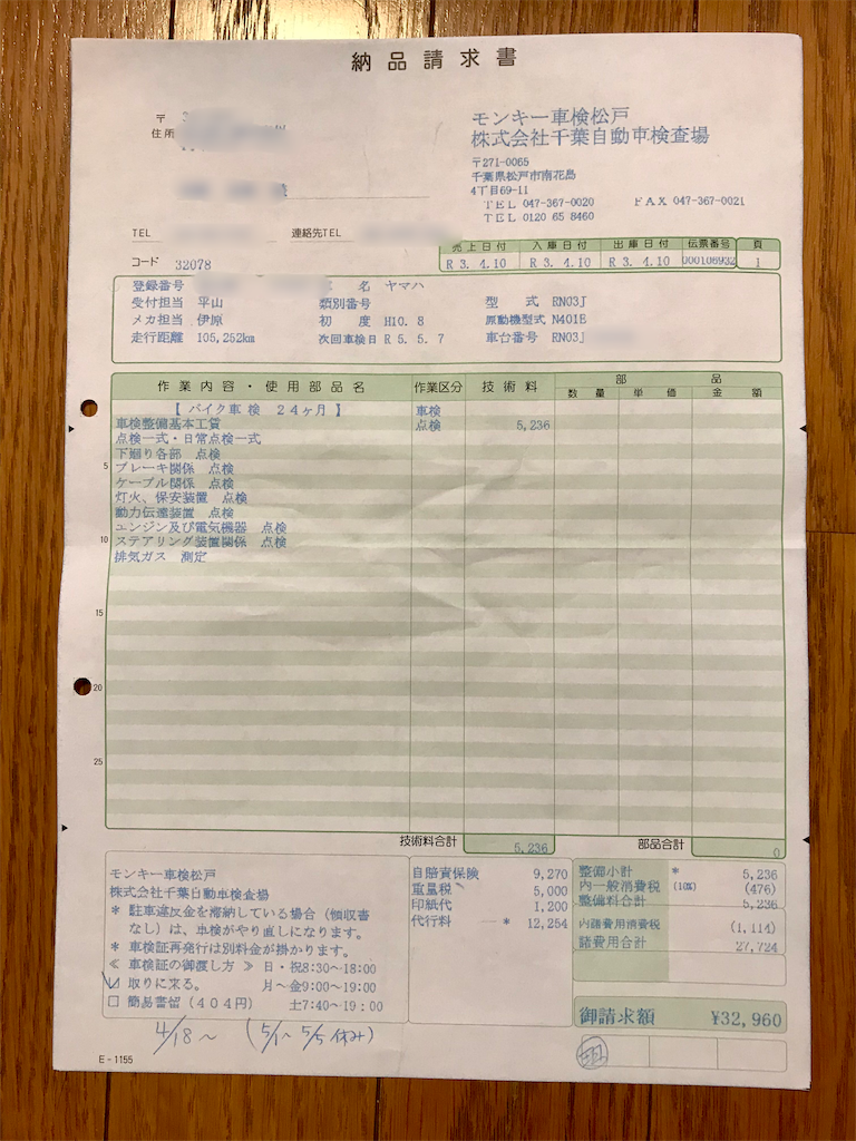 f:id:AkasakaIchiro:20210410214601p:image