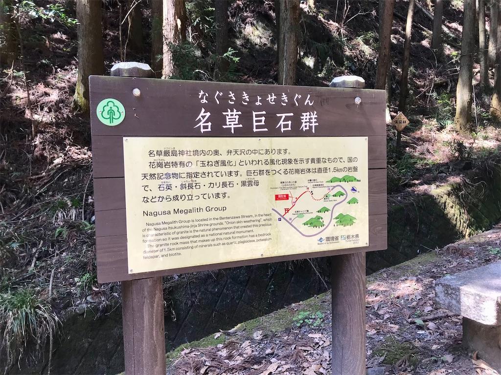f:id:AkasakaIchiro:20210417124934j:image
