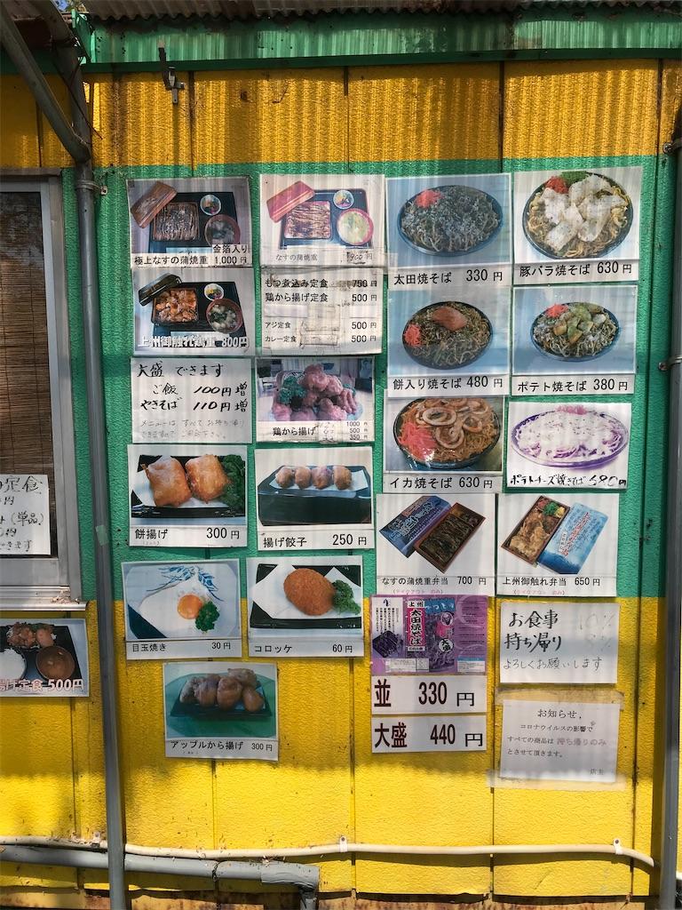 f:id:AkasakaIchiro:20210417125601j:image