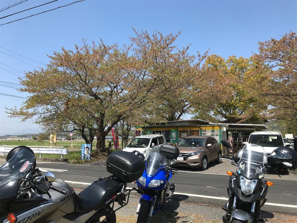 f:id:AkasakaIchiro:20210417125619j:image