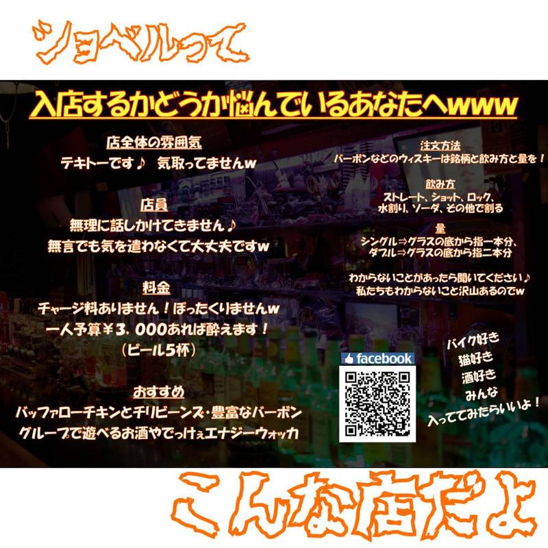 f:id:AkashADaisuke:20191201210522j:plain
