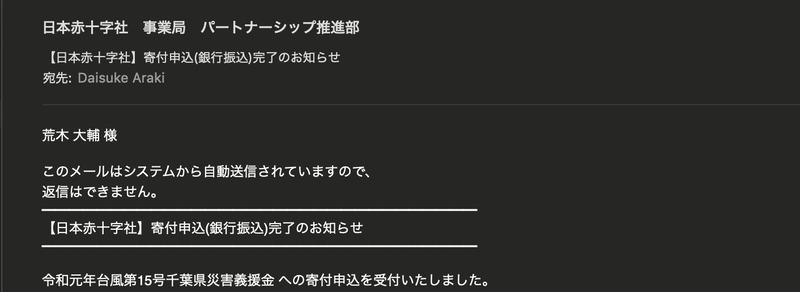 f:id:AkashADaisuke:20191201213702j:plain