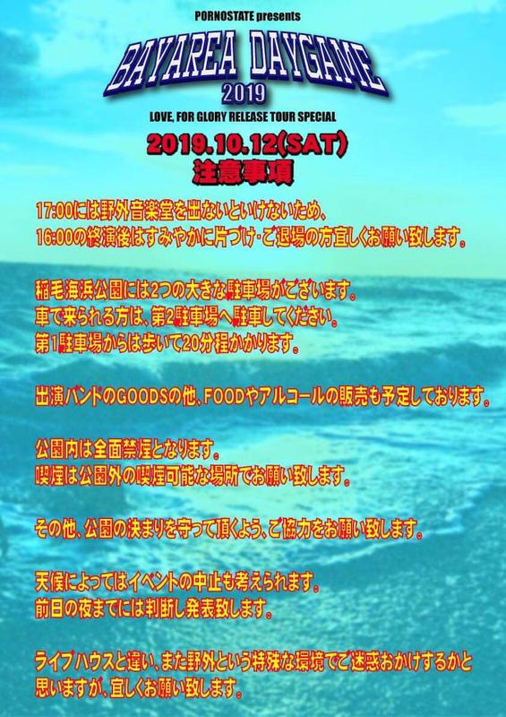 f:id:AkashADaisuke:20191201213739j:plain