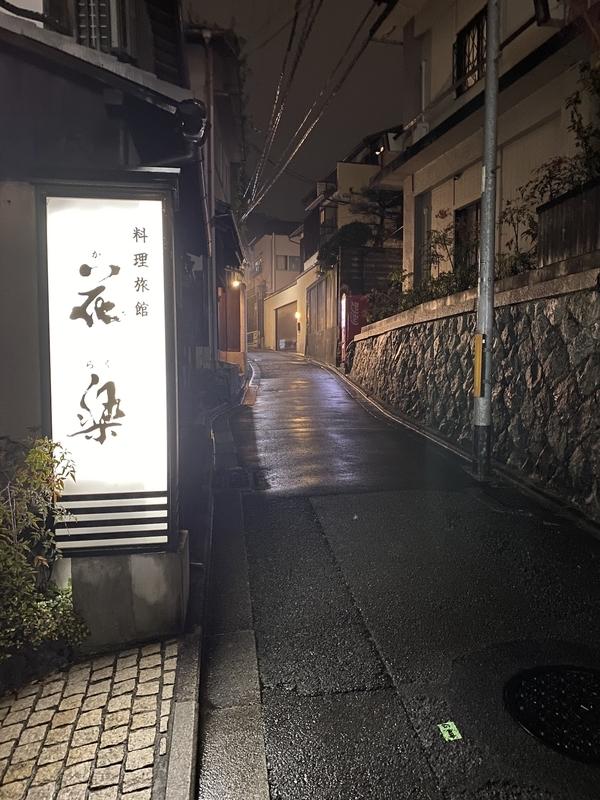 f:id:AkashADaisuke:20191221152127j:plain