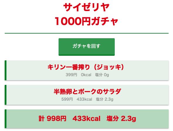 f:id:AkashiNoPower112:20190509223038p:plain