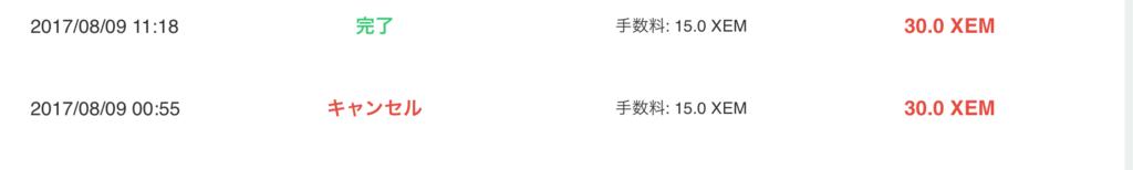 f:id:Akashizard:20170810020000p:plain