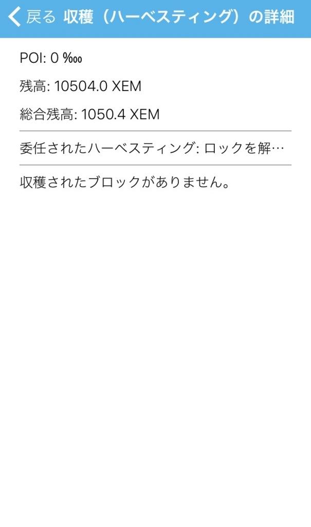 f:id:Akashizard:20170811013015j:plain
