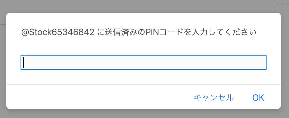 f:id:Akashizard:20171004124037p:plain