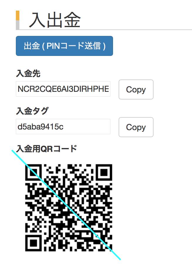 f:id:Akashizard:20171004124533p:plain