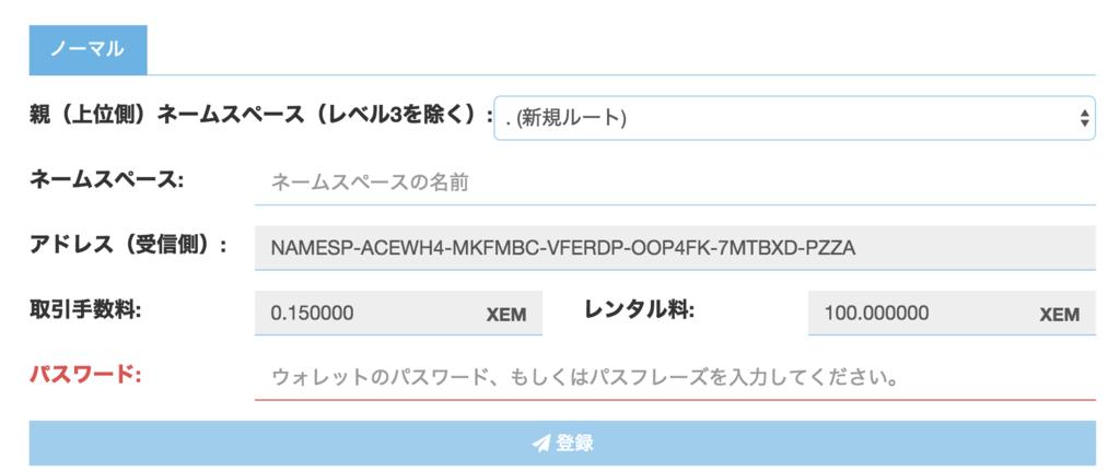 f:id:Akashizard:20171019004654p:plain