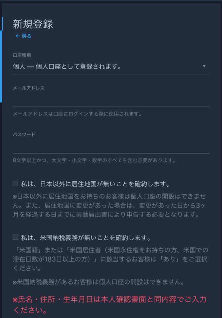 f:id:Akashizard:20171029212355p:plain