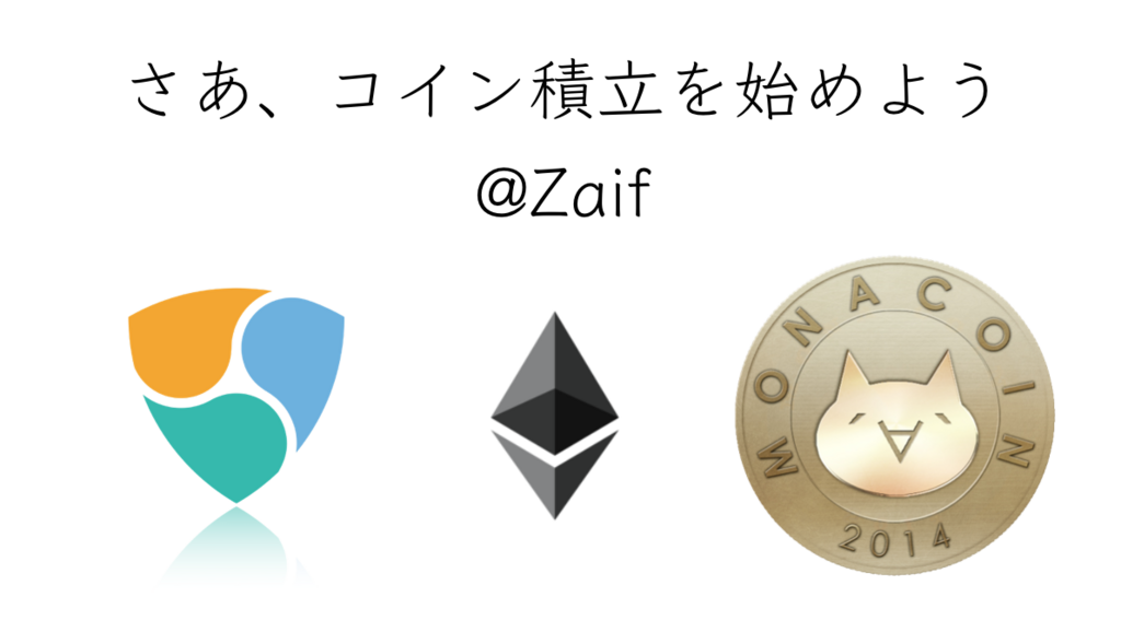 f:id:Akashizard:20171202024907p:plain
