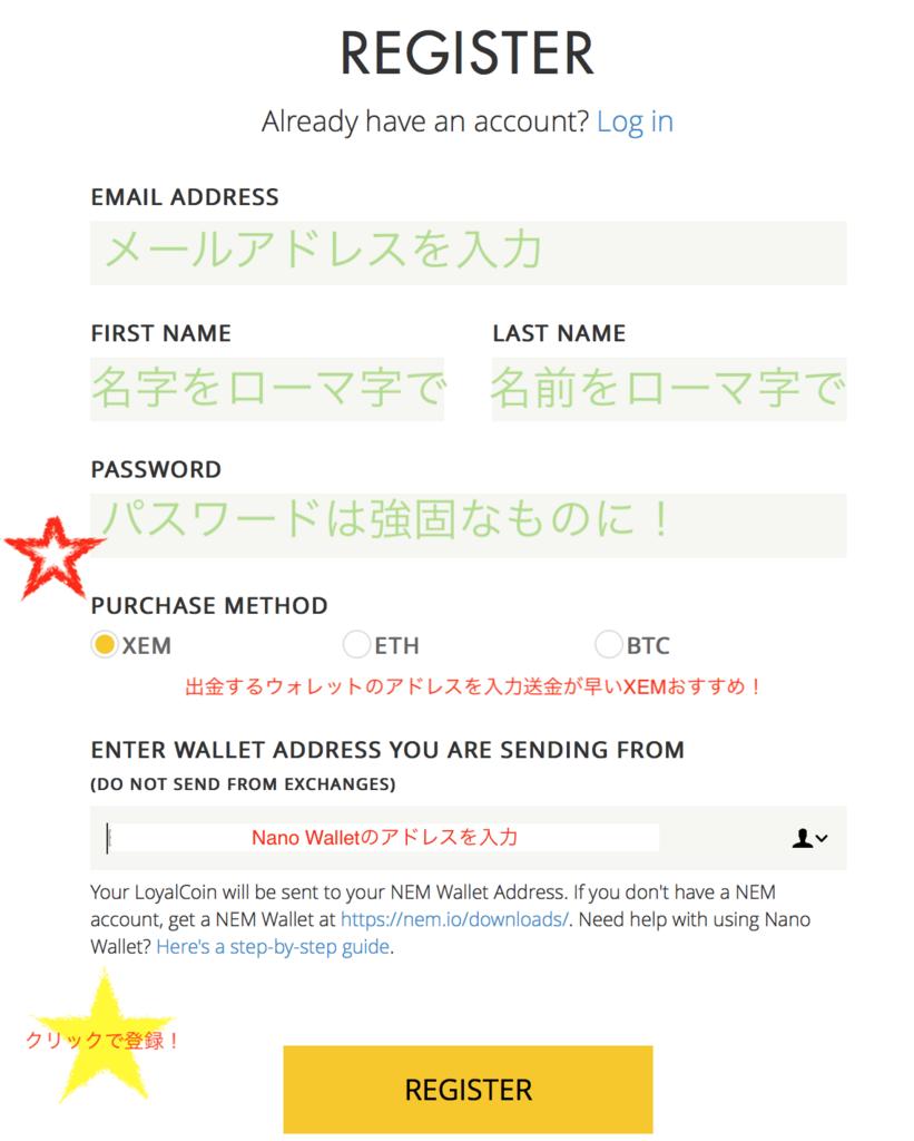 f:id:Akashizard:20171205205648p:plain