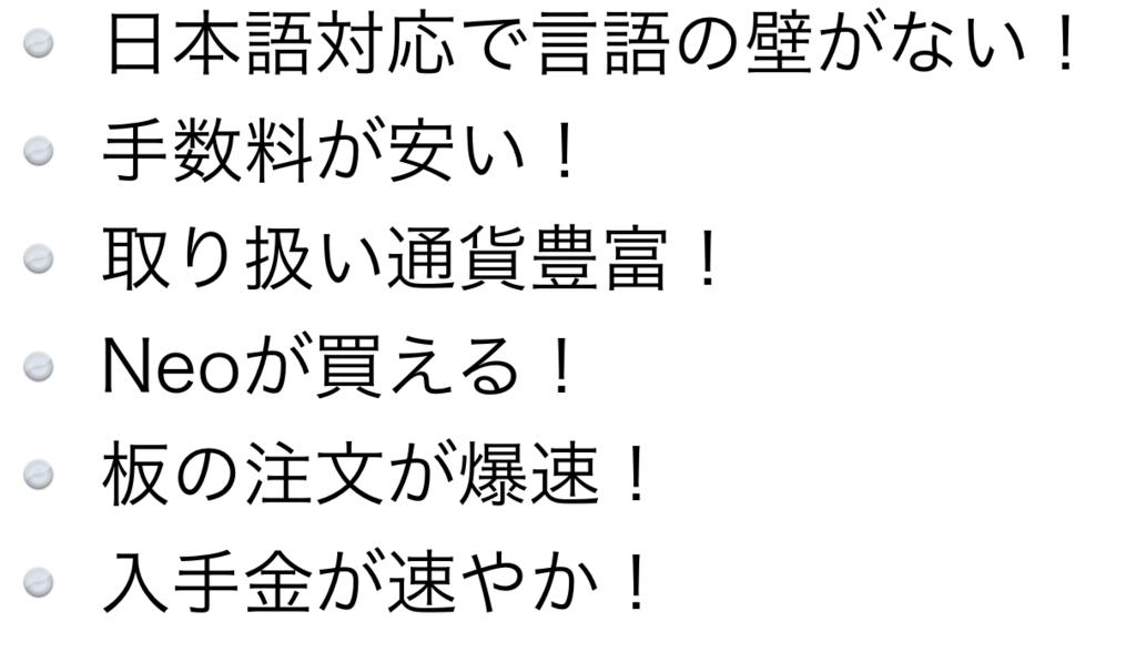 f:id:Akashizard:20171211004710p:plain