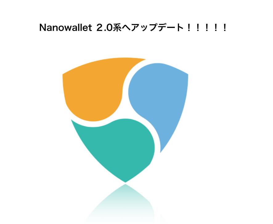 f:id:Akashizard:20171227095923p:plain