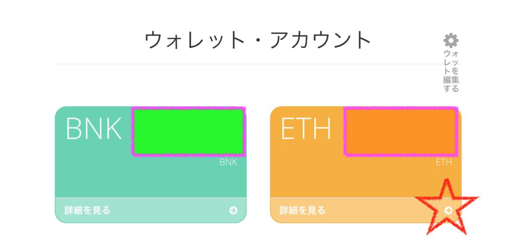 f:id:Akashizard:20180102215313p:plain