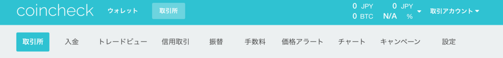 f:id:Akashizard:20180102220241p:plain