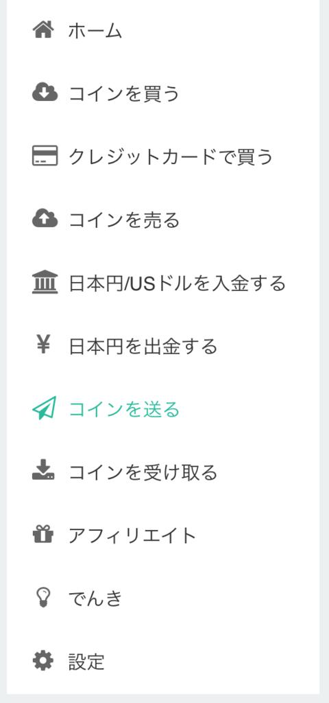 f:id:Akashizard:20180102220319p:plain