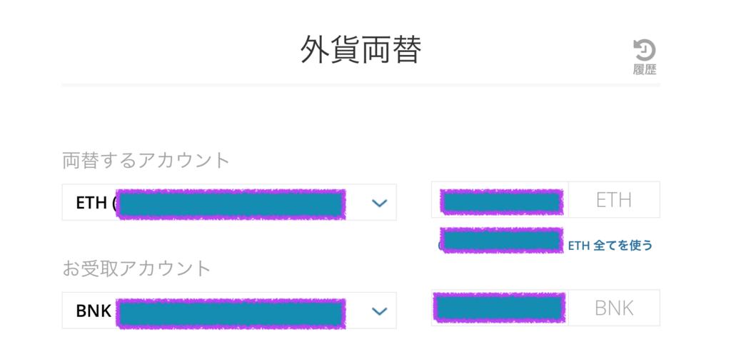 f:id:Akashizard:20180102220932p:plain