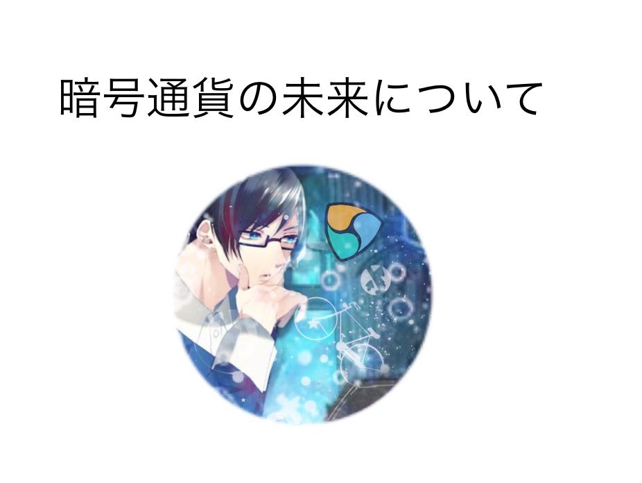 f:id:Akashizard:20180222015135p:plain