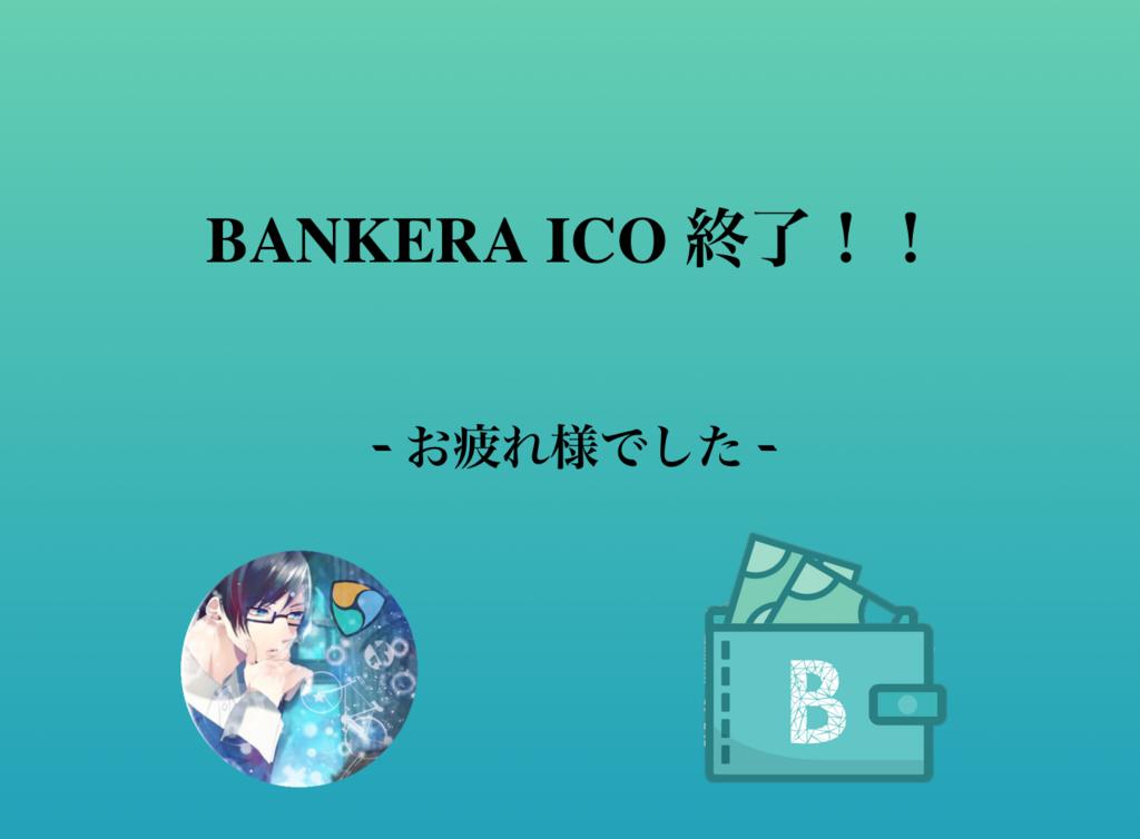f:id:Akashizard:20180304161155p:plain