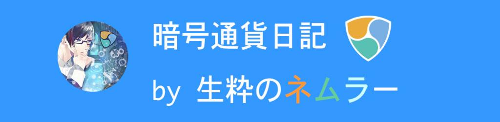 f:id:Akashizard:20180307205855j:plain