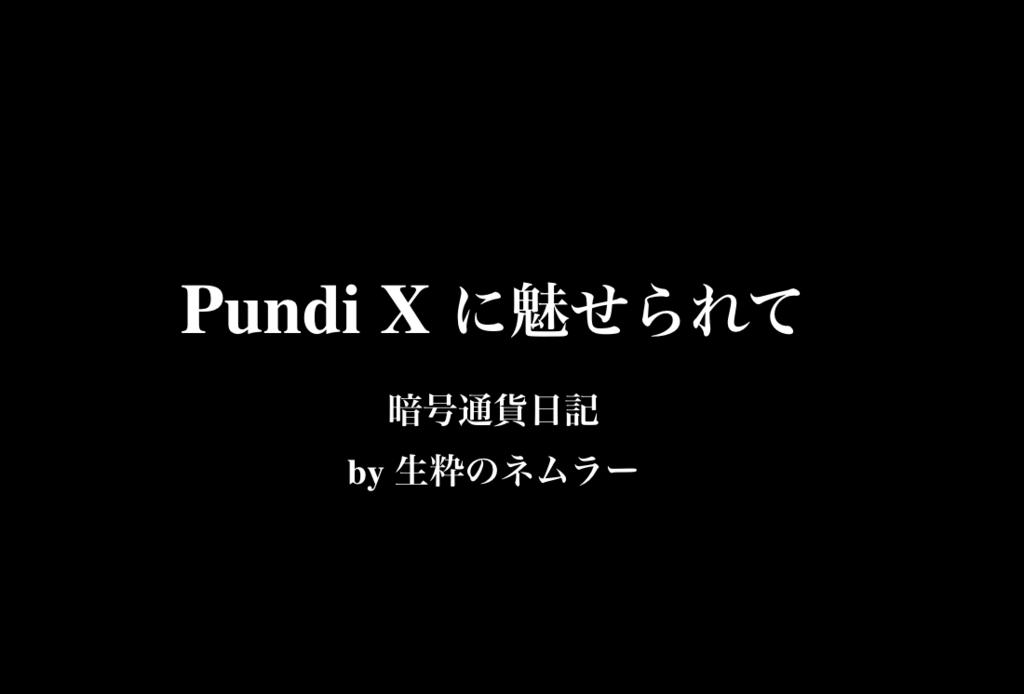 f:id:Akashizard:20180317011603p:plain