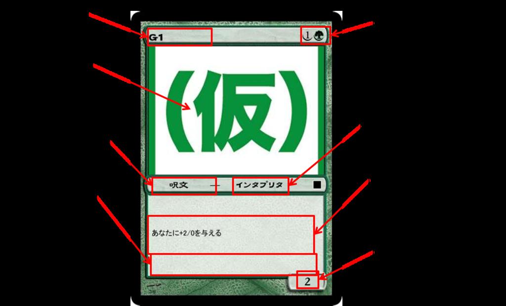 f:id:Akatsuki-No-9:20161224184842p:plain