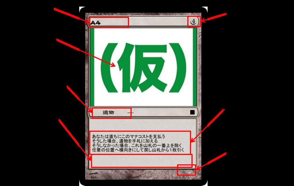 f:id:Akatsuki-No-9:20161224190410p:plain