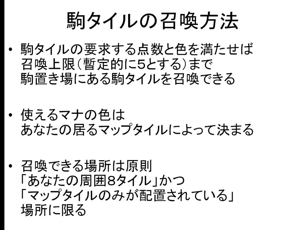 f:id:Akatsuki-No-9:20170401152830p:plain