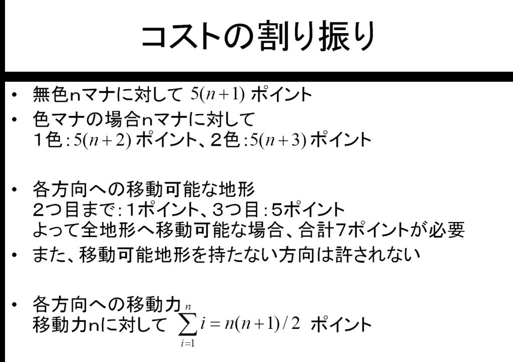 f:id:Akatsuki-No-9:20170401152937p:plain