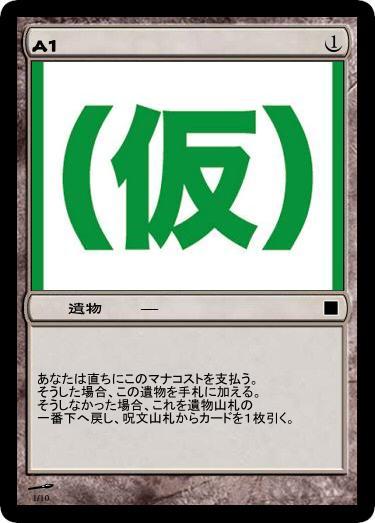 f:id:Akatsuki-No-9:20170506052344j:plain