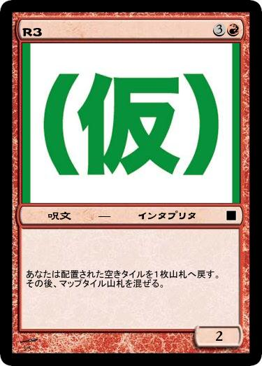 f:id:Akatsuki-No-9:20170506052406j:plain