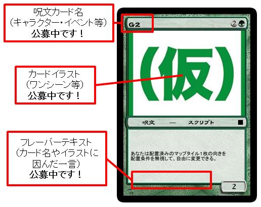 f:id:Akatsuki-No-9:20170717231418p:plain
