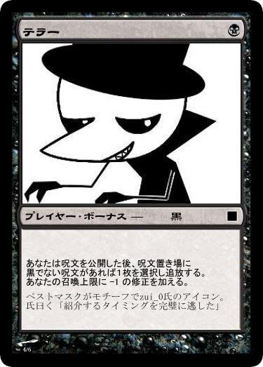 f:id:Akatsuki-No-9:20170718124832j:plain