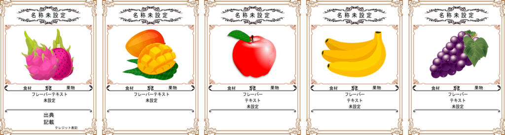 f:id:Akatsuki-No-9:20170916012353p:plain