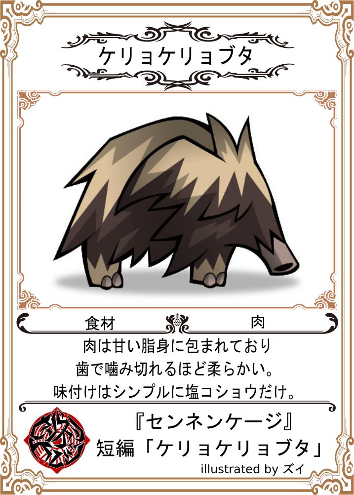 f:id:Akatsuki-No-9:20170916014705p:plain