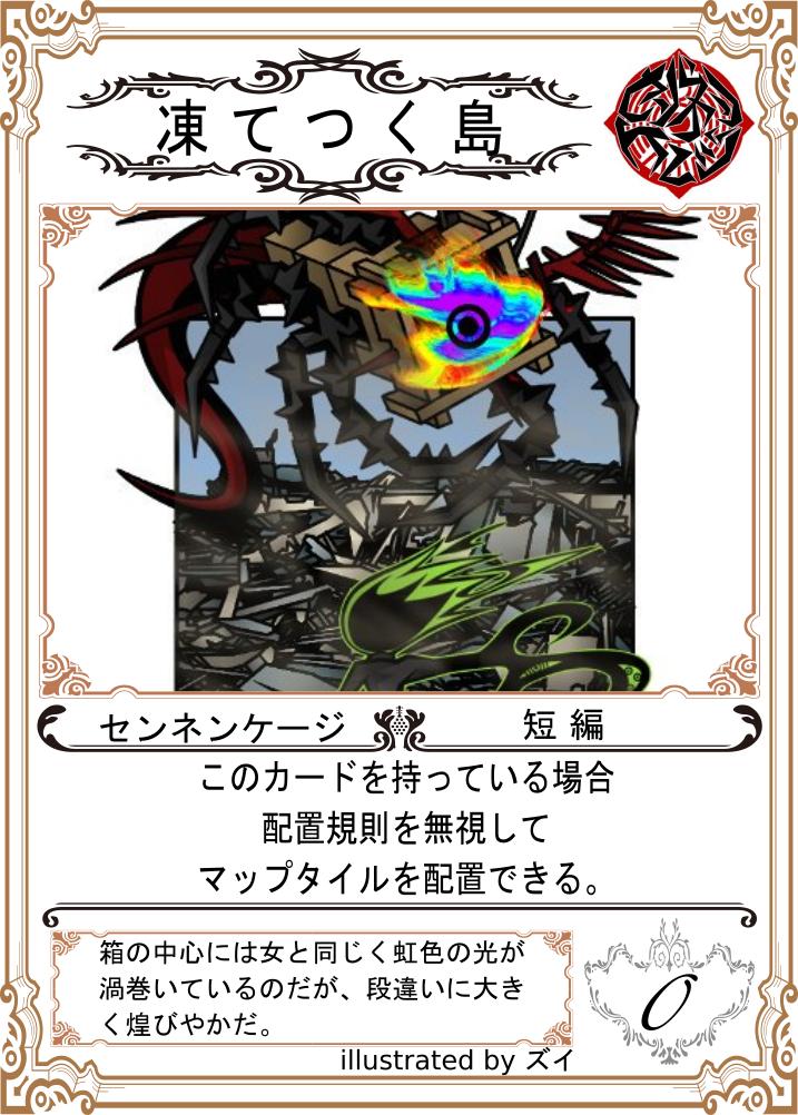 f:id:Akatsuki-No-9:20170916014728p:plain