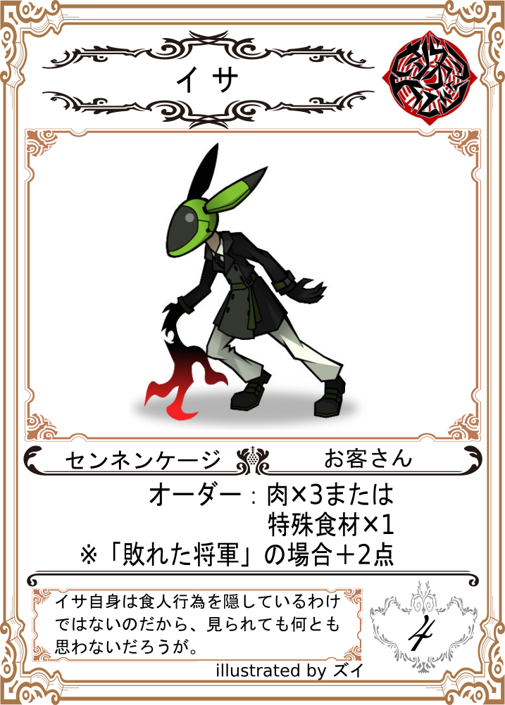 f:id:Akatsuki-No-9:20170916014744p:plain