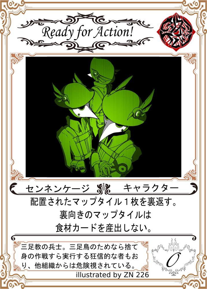 f:id:Akatsuki-No-9:20170916015743p:plain