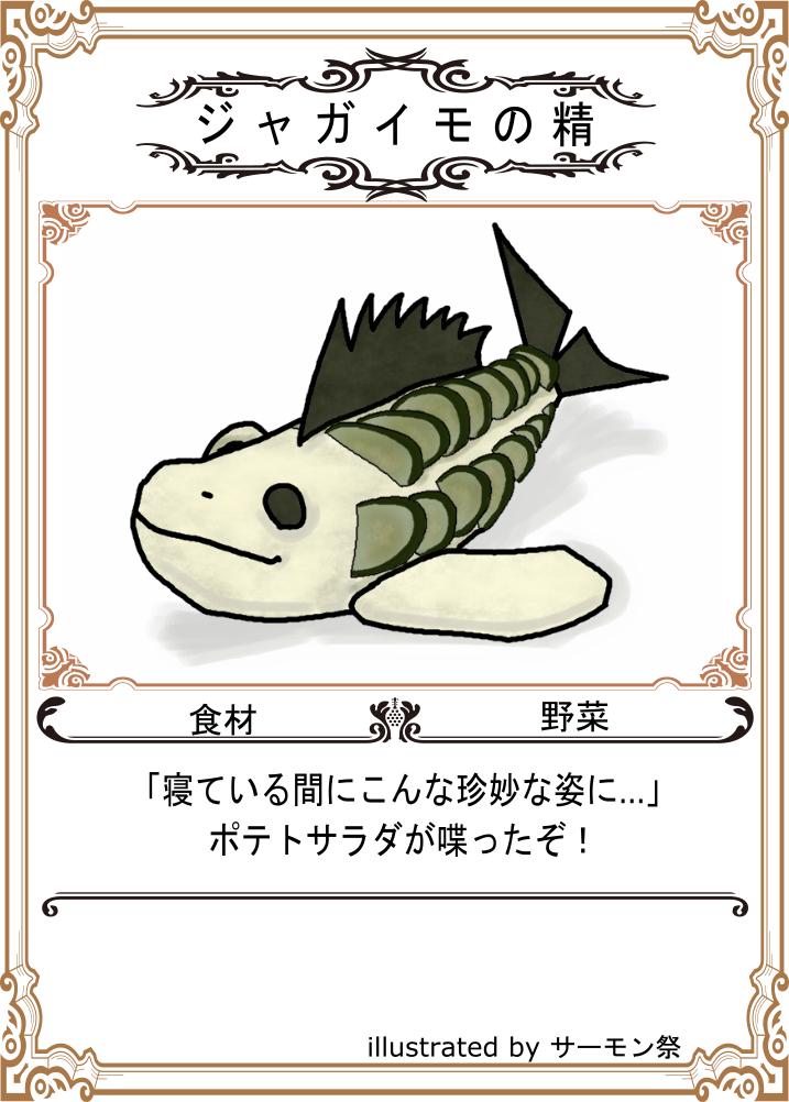 f:id:Akatsuki-No-9:20170916020148p:plain