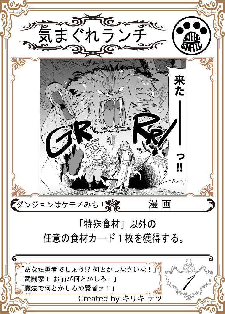 f:id:Akatsuki-No-9:20171001235348p:plain