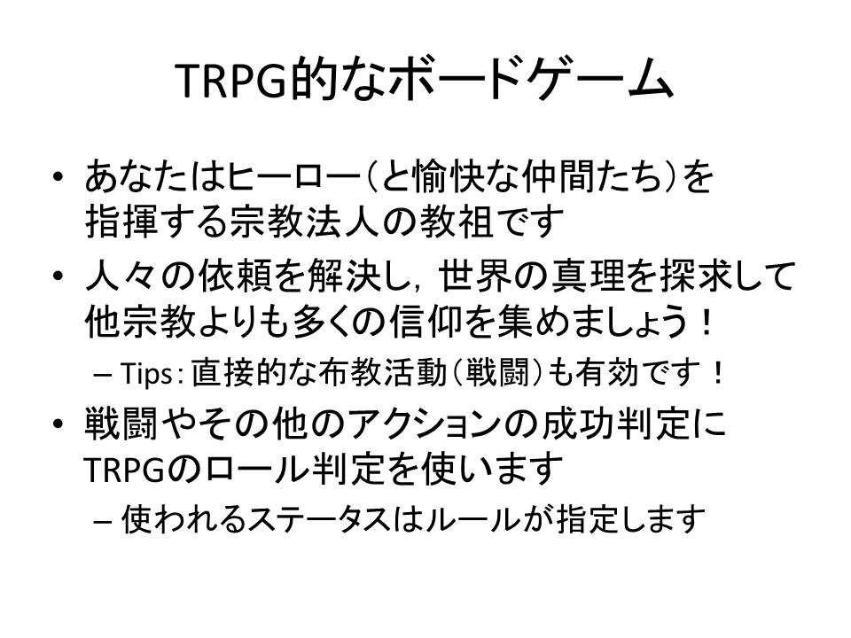 f:id:Akatsuki-No-9:20171028181135p:plain