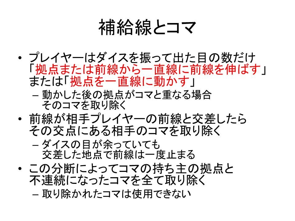 f:id:Akatsuki-No-9:20171028181146p:plain
