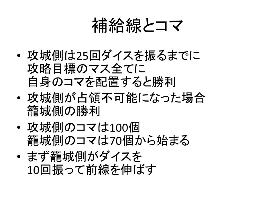 f:id:Akatsuki-No-9:20171028181148p:plain