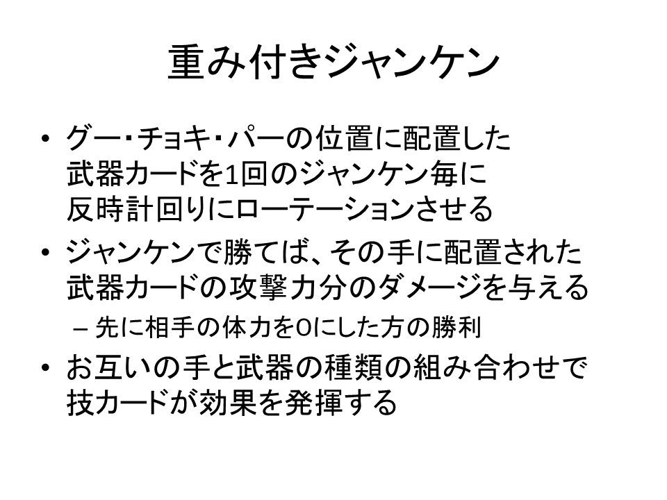 f:id:Akatsuki-No-9:20171028181159p:plain