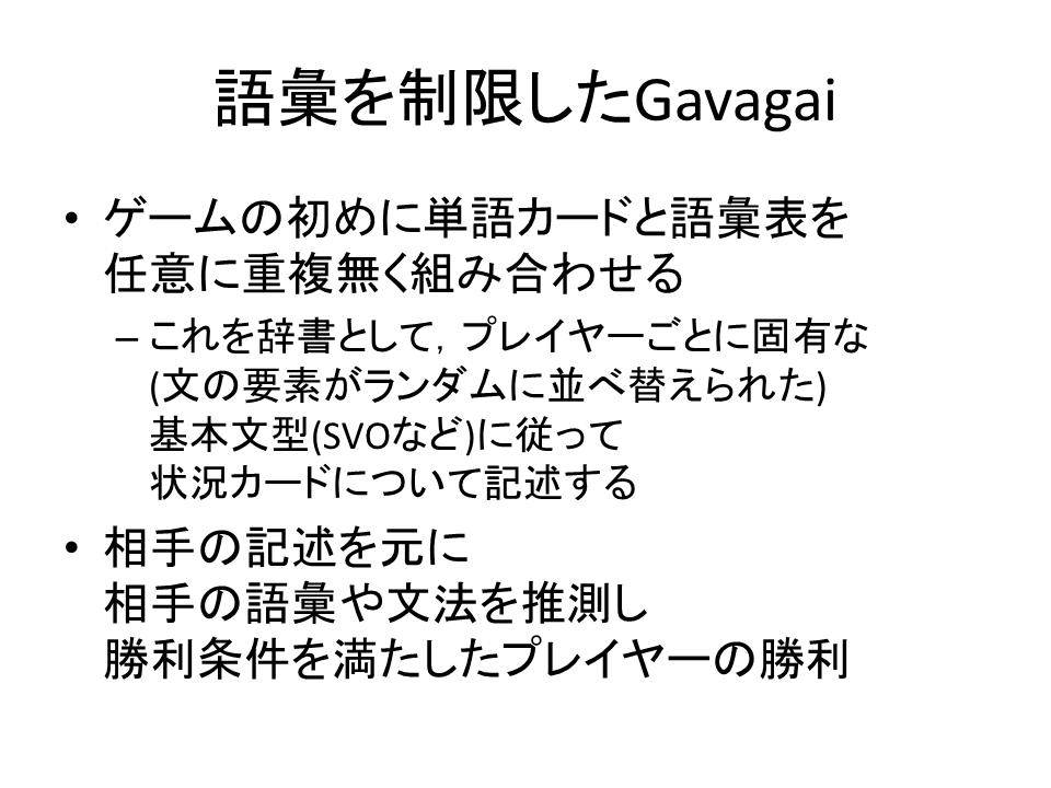 f:id:Akatsuki-No-9:20171028181211p:plain